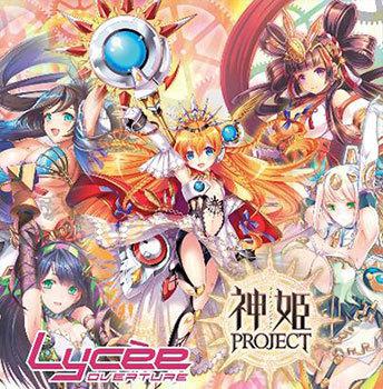 リセ オーバーチュア Ver.神姫PROJECT 1.0 ブースターパック BOX