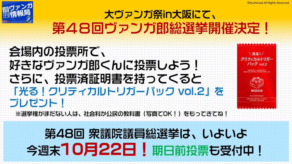 vg-live-20171017-000.jpg