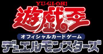 yugioh-zv-20171010-005.jpg