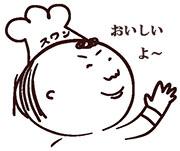 スワンベーカリー湘南店