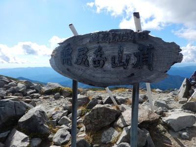170904幌尻岳12
