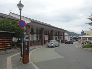 兵庫山陰本線城崎温泉駅