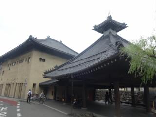 兵庫城崎温泉
