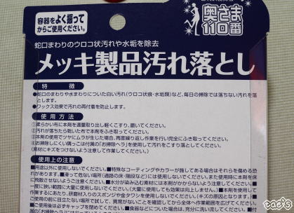 dcm-96.jpg
