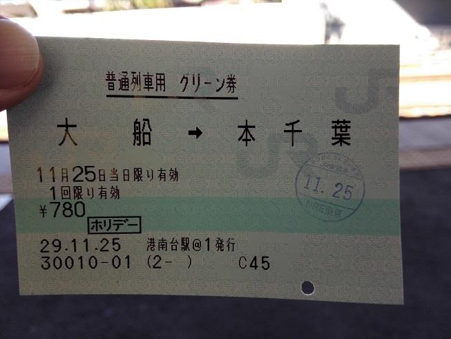 IMG_20171125_122026.jpg