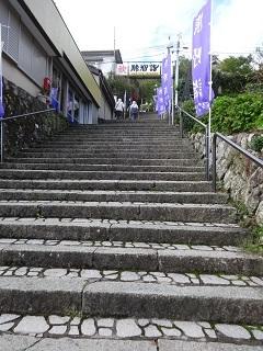 熊野那智大社 その7