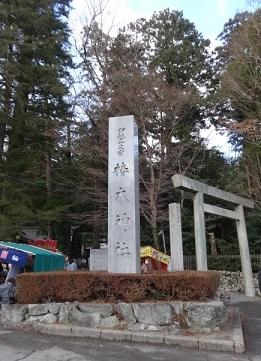 椿大神社 その3
