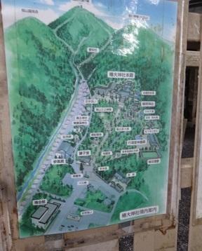 椿大神社 その6