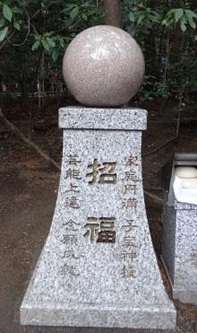 椿大神社 その11