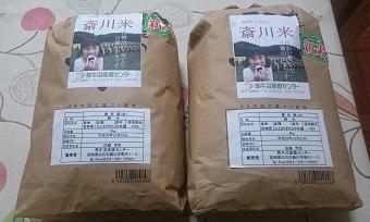 ふるさと納税2017 宮城県白石市