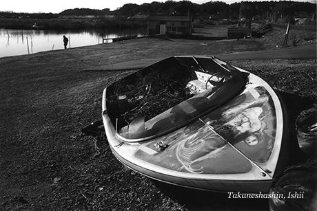 1-2岸辺廃船
