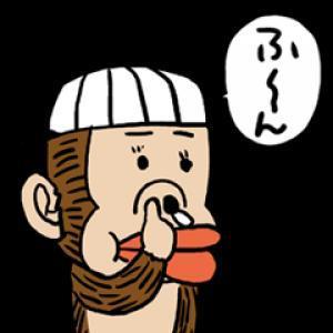 モンモンほじる