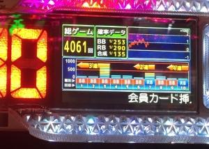 IMG_7172.jpg