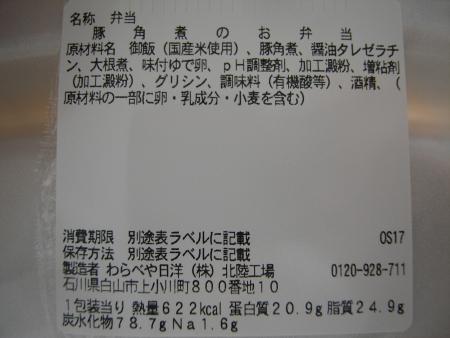 R0069292.jpg