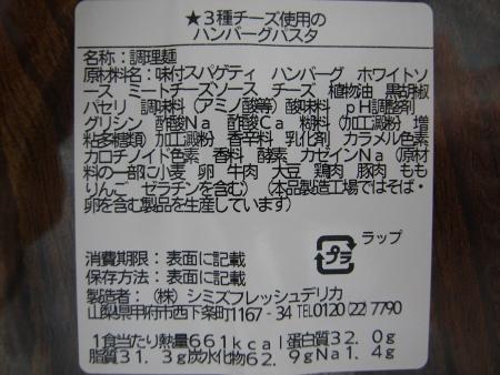 R0070137.jpg