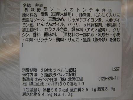 R0072619.jpg