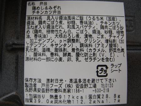 R0072848.jpg