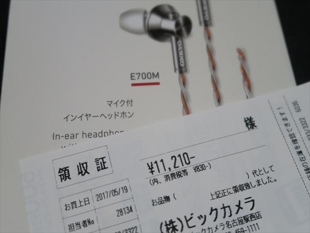 IMG_5625_R.jpg