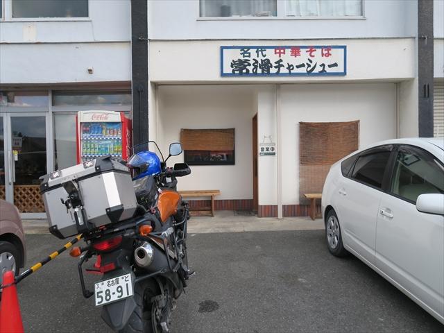 IMG_5656_R.jpg