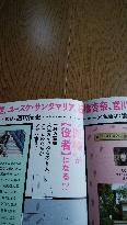 moblog_a1f7b3a7.jpg