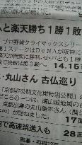 moblog_cd4eee18.jpg