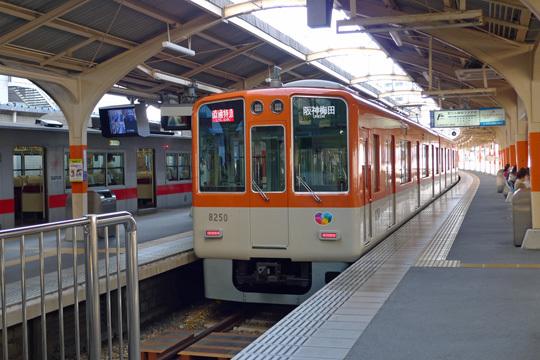 阪神梅田行き(阪神8000系)