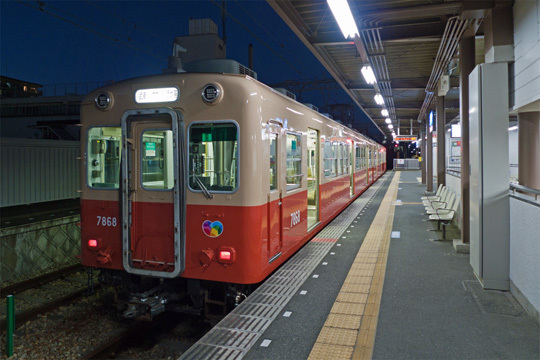 武庫川団地前駅にて