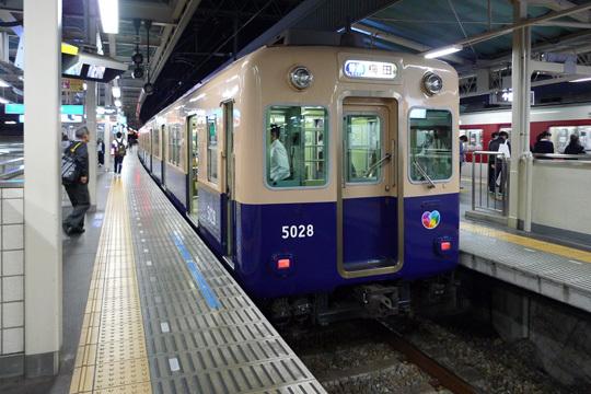 阪神の各駅停車@尼崎駅