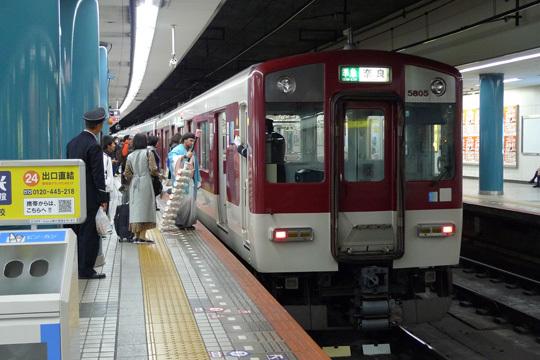 近鉄・大阪難波駅