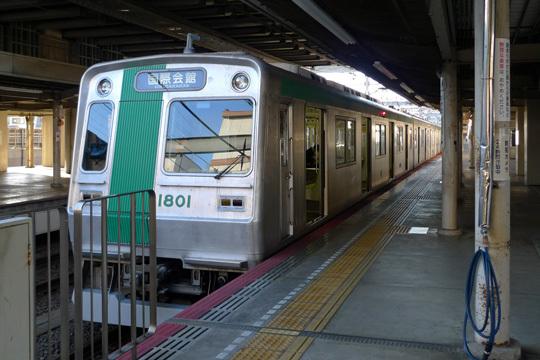 京都市営地下鉄烏丸線@竹田駅