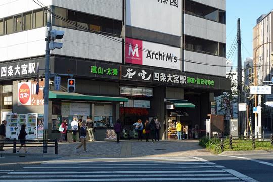 嵐電四条大宮駅