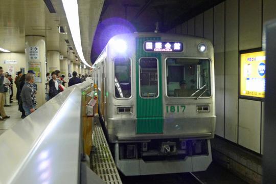 地下鉄烏丸線@京都駅
