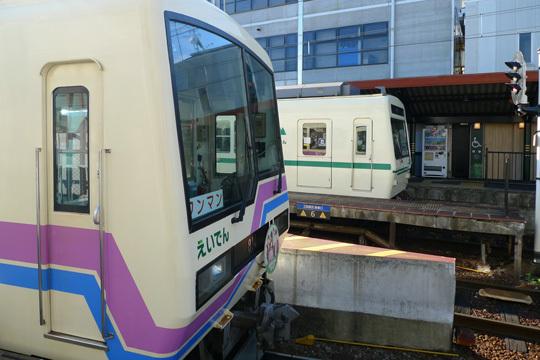 出町柳駅@叡山電鉄