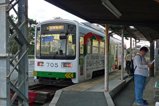 阪堺電車@浜寺駅前駅
