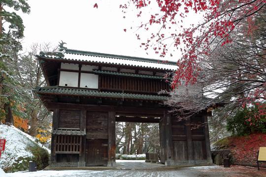 弘前城二の丸南門