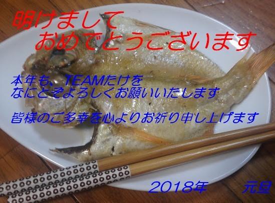IMG_2006nodoguroJPG.jpg