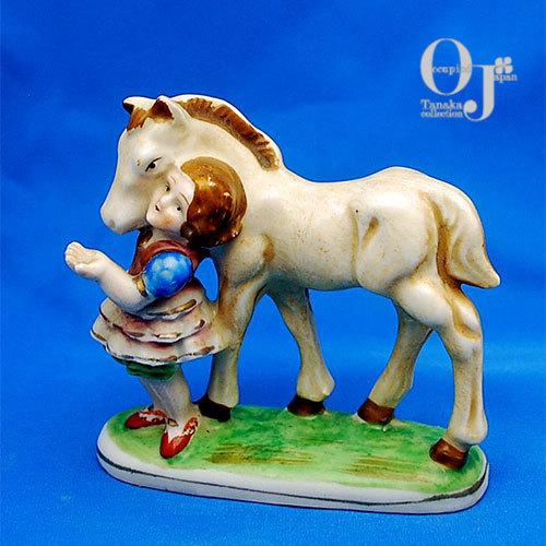 horseandg1.jpg
