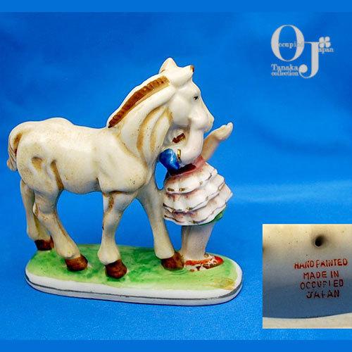 horseandg3.jpg
