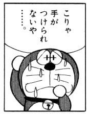 5c884bd7.jpg