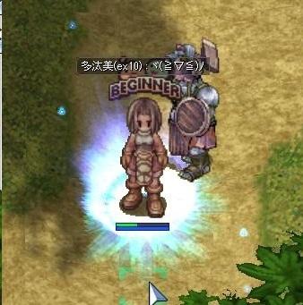 熾天使朧育成編7