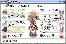 名無し3F突入編2