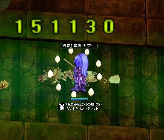朧ソロET3