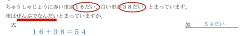 Microsoft Word - 保護者体験問題 (3)