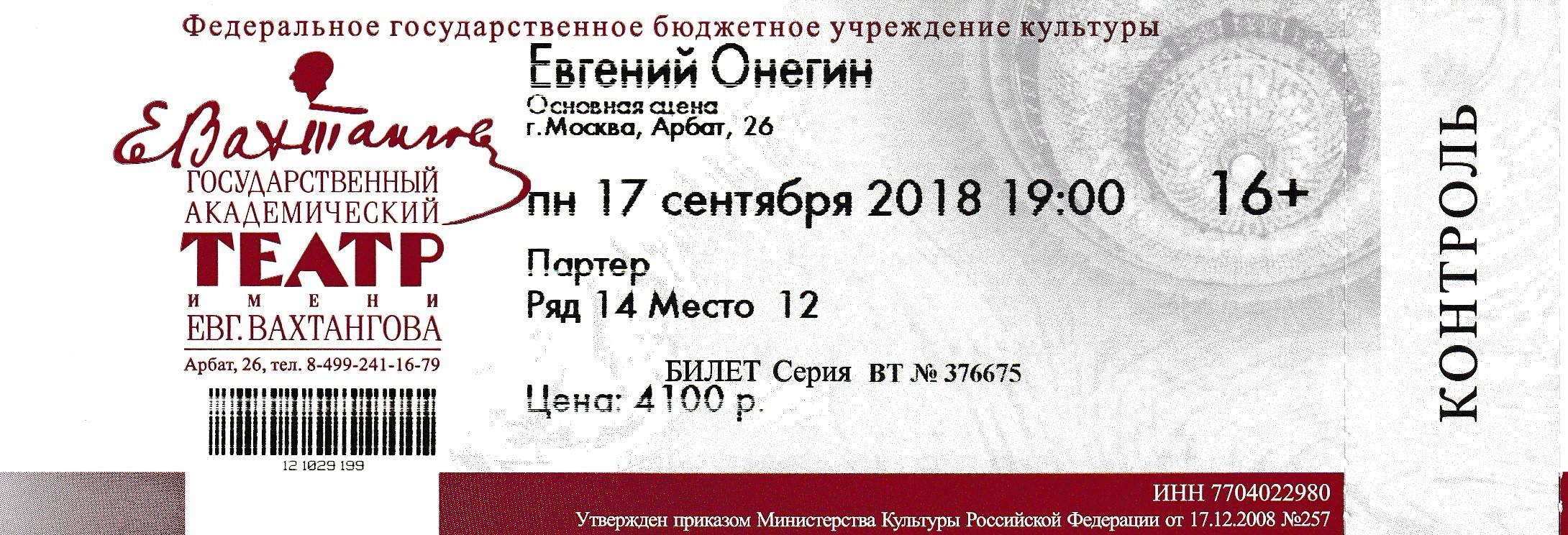 20181013194055b35.jpg