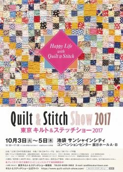 quilt2017a.jpg