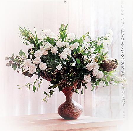 110111月花カレンダ-