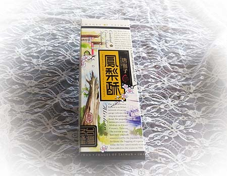 1126台湾土産