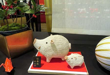 1128猪2