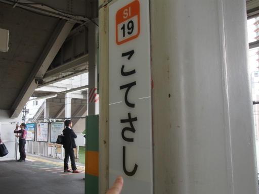 20170516・中野近辺1-05