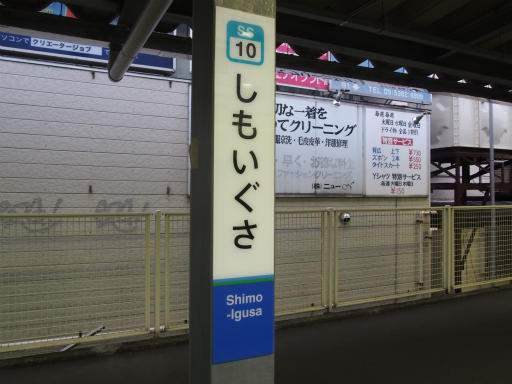 20170516・中野近辺3-05